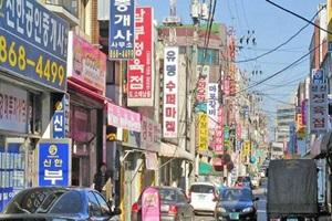 주안자유시장,인천광역시 미추홀구,전통시장,재래시장