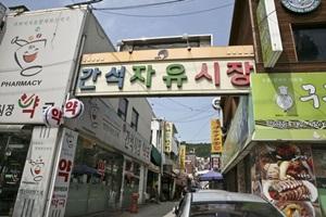간석자유시장,인천광역시 남동구,전통시장,재래시장