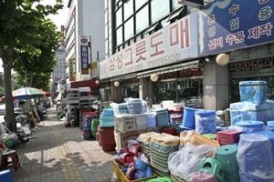 구월도매시장,인천광역시 남동구,전통시장,재래시장