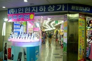 인현지하상가,인천광역시 중구,전통시장,재래시장