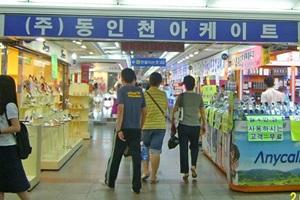새동인천지하상가,인천광역시 중구,전통시장,재래시장