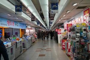 중앙로지하상가,인천광역시 중구,전통시장,재래시장
