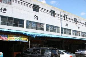 운암시장,광주광역시 북구,전통시장,재래시장