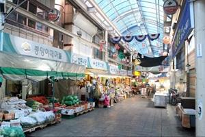 ★법동시장,대전광역시 대덕구,전통시장,재래시장
