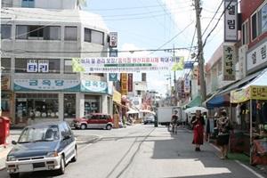 신탄진시장,대전광역시 대덕구,전통시장,재래시장