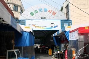 중리시장,대전광역시 대덕구,전통시장,재래시장