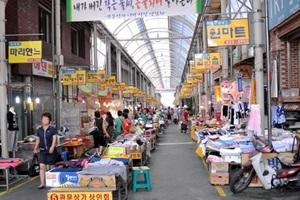 관문상가시장,대구광역시 남구,전통시장,재래시장