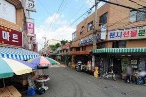 광덕시장,대구광역시 남구,전통시장,재래시장