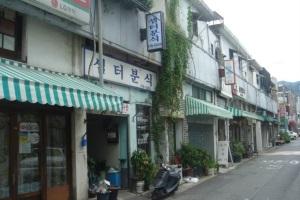 남산시장,대구광역시 남구,전통시장,재래시장