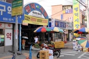 명덕시장,대구광역시 남구,전통시장,재래시장
