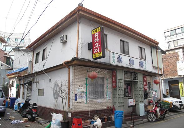 영화루는 50년에 걸쳐 삼대가 운영하고 있는 중화요리 전문점이다.