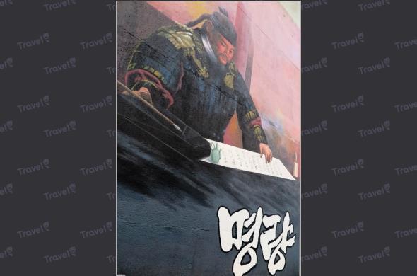 진도대교에 벽화가 더해지면서, 명량해전에 대한 이야기 요소가 더욱 풍성해졌다.