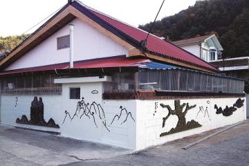 명승지라 불릴 만한 화암 그림바위마을의 경관