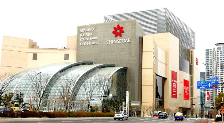 신세계백화점 센텀시티점은 가장 넓은 백화점으로 기네스북에 등재되었다.