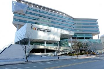 부산문화콘텐츠콤플렉스는 다양한 기업을 지원하는 공간이다.