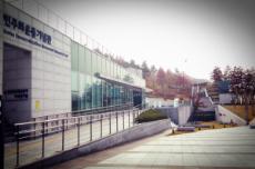 민주화에 대한 울림, 이천 민주화운동기념공원, 국내여행, 여행정보