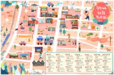 서천으로 떠나는 맛길 여행, 장항6080 음식 골목 맛나로(路), 국내여행, 여행정보