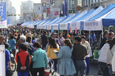 '화합·나눔·소통! 흥겨운 축제 한마당!', 태안 거리축제 27일 개최, 국내여행, 여행정보