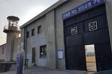 새 단장 마친 '익산교도소세트장'… 관객몰이 나서, 국내여행, 여행정보