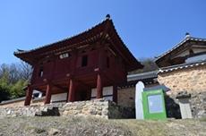 유교 정신과 낙동강의 경치를 한눈에, 금오서원과 녹색길, 국내여행, 여행정보