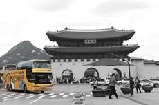 서울시티투어버스타고 인증샷, 호러나이트… 특별한 여름나기 , 국내여행, 여행정보