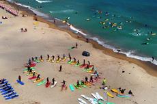 서핑의 메카 송정에서! 사계절 바다를 느껴보세요!!, 국내여행, 여행정보