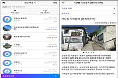 목포시, 스탬프투어 앱으로 관광 즐기고 선물도 받아가세요~  , 국내여행, 여행정보