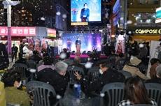 창원시, 화려한 조명아래 창동'눈꽃축제 야시장'개장, 국내여행, 여행정보