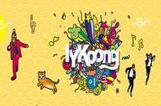 관광거점도시 안동으로 비대면 투어 어때? 아이쿵(IYKoong) 댄스챌린지 개최 , 국내여행, 여행정보