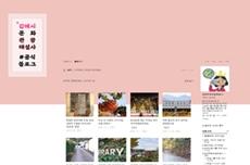 '김해시 온라인관광안내소' 오픈, 랜선여행 어때예?, 국내여행, 여행정보