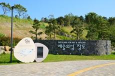 [테마여행 10선] 여수 - 예술의섬 장도 , 국내여행, 여행정보