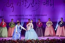 '대한민국 대표 전통문화축제 제 91회 춘향제, 명맥을 이어가다', 국내여행, 여행정보