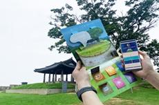 강화군-한국관광공사, 미션체험게임'Alive 강화, 연미정에서'출시, 국내여행, 여행정보
