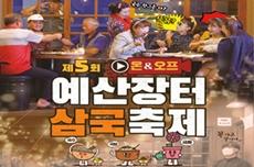 예산군, '제5회 예산장터 삼국축제' 11월 3일부터 7일까지 개최!, 국내여행, 여행정보