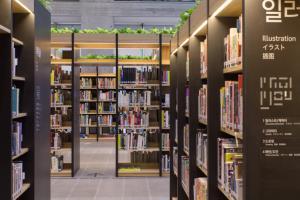 책으로 둘러싸인 지식의 숲, 네이버 라이브러리,경기도 성남시