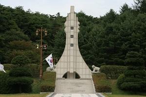 남한 최초의 승전지! 무극전적국민관광지 ,충청북도 음성군