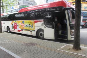 부천의 역사가 다이내믹! 부천시티투어 '지코스',경기도 부천시