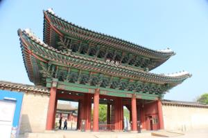 왕조의 이야기를 품은 공간, 창경궁,서울특별시 종로구
