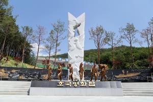 6.25 전쟁의 흔적, 칠곡호국평화기념관의 의미