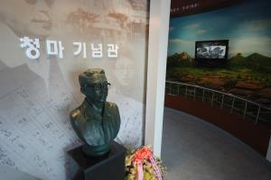 청마 유치환 선생을 만나다, 청마기념관,경상남도 거제시