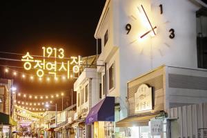 지키기 위한 변화, 100여년 전통의 '1913송정역시장' ,광주광역시 광산구