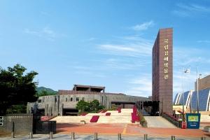 가야의 신화가 깃든 산자락, 국립김해박물관,경상남도 김해시