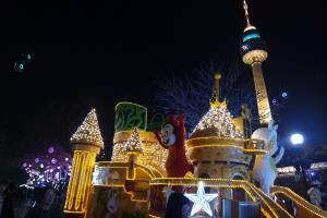 대구의 랜드마크, 이월드 별빛축제가 열리다!,대구광역시 달서구