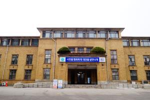 근대도시 대전을 찾아서, 대전근현대사전시관 ,대전광역시 중구