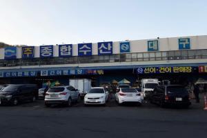 바다가 없는 대구! 하지만 매천수산시장이 있다!,대구광역시 북구