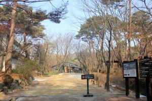 삼청동 숨겨진 힐링 플레이스, 삼청공원과 숲속도서관,서울특별시 종로구