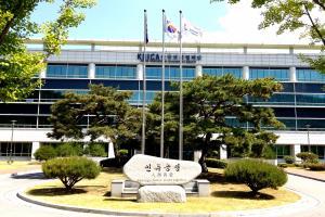 지구촌 방방곡곡의 소식을 전하는 지구촌체험관,경기도 성남시