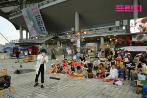 누구나 주인공이 되는 독립예술축제, 서울프린지페스티벌