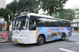 둘째 주 토요일, 성남 시티투어 - 도시락(樂) 버스 (남한산성, 판교25통),경기도 성남시