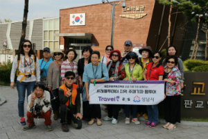 넷째 주 토요일, 성남 시티투어 - 도시락(樂) 버스 (남한산성, 판교박물관, 도자 체험),경기도 성남시